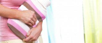 Лечение заболеваний мочевого пузыря народными средствами
