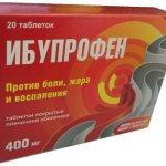 Пиелонефрит у ребенка. Симптомы и лечение. Антибиотики, диета, народные средства