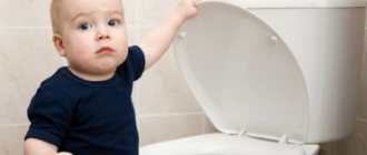 редкое мочеиспускание у ребенка фото