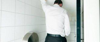 Слабая струя мочи при мочеиспускании: возможные причины и методы лечения. Причины слабого напора при мочеиспускании у мужчин