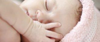 Спокойствие малыша